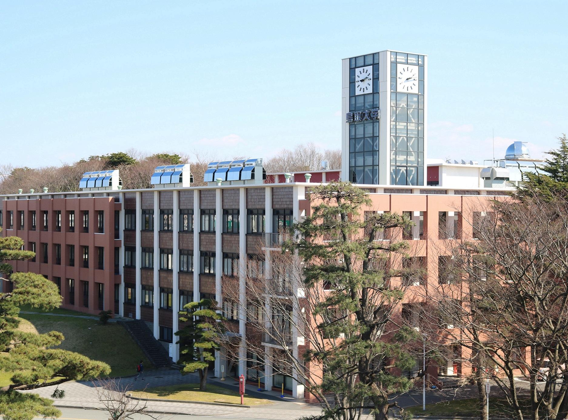 「鳥取大學」的圖片搜尋結果